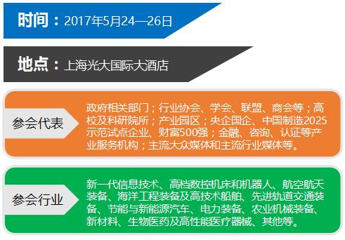 QQ截图20170324143902.png