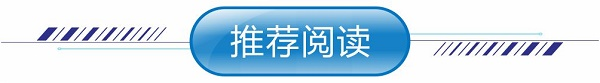 推荐阅读(网站).jpg
